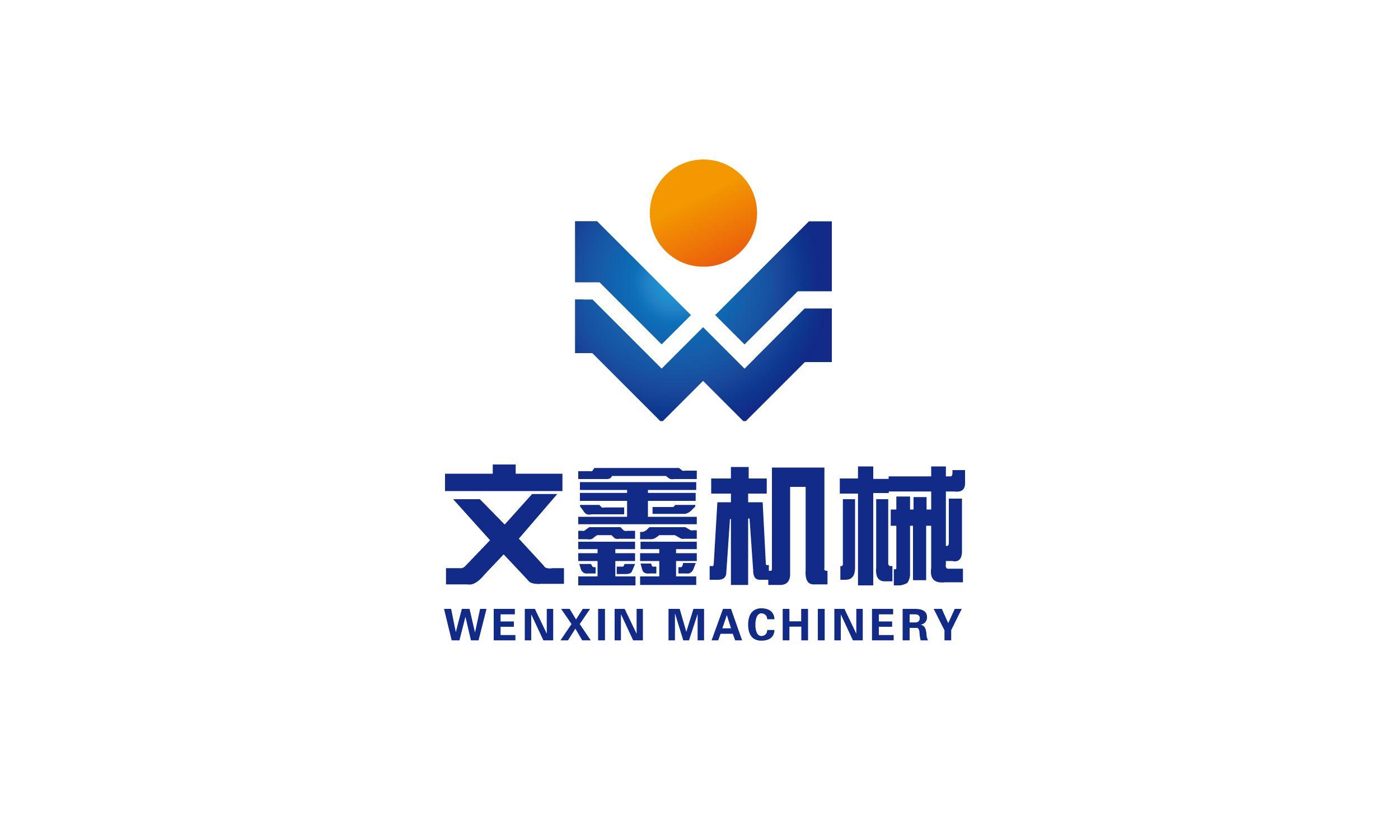 張家港市樂余文鑫機械廠