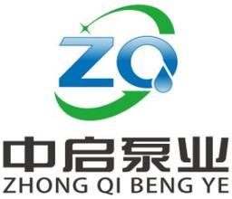 天津中啟泵業有限責任公司
