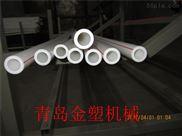 PPR管生产设备 PPR管材生产线