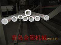 PPR管生产快三 PPR管材生产线