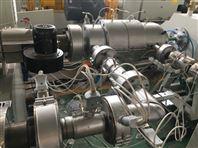 HDPE共擠復合管材生產線