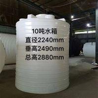 襄樊食品级塑料水箱厂家定做