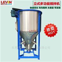 加熱型立式攪拌機500KG顆粒膩子粉混料機