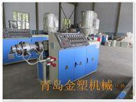 地暖管设备厂家 ppr管材设备机器