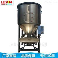 立式攪拌機1000KG不銹鋼混合機螺桿式混色機