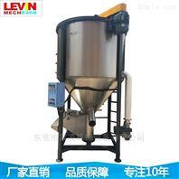 厂家供应加热塑料搅拌机搅拌带烘干混料机