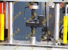 HLPL恒乐仪器 铁路扣件钢轨纵向阻力试验机
