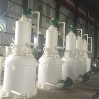 廠家供應聚丙烯真空罐/干燥機組