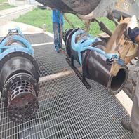 紧急排涝泵-雪橇式潜水轴流泵
