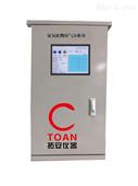 天燃气锅炉尾气氮氧化物在线监测仪