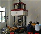恒乐加载系统、千斤顶校验仪、测试仪