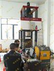 叠加式力标准机 压力试验机