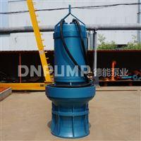 潜水混流泵防汛抢险