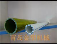 pe管設備價格 生產pe管材設備廠家