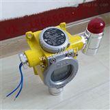 机场油库航空燃油报警器可燃气体检测探测器