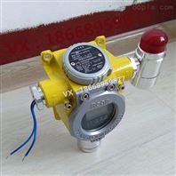 機場油庫航空燃油報警器可燃氣體檢測探測器