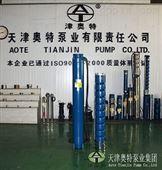 热水井用潜水泵_地热打井抽水耐高温深井泵