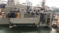 HDPE管材生产就算再大线 PE新料回料共�挤复合管设备