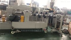 75-250;90-315HDPE管材生产线 PE新料回料共挤复合管设备