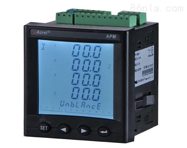 APM系列网络电力仪表三相电能表 开关量