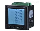 APM系列网络电力仪表三相电能表 以太网