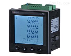 APM810-MCEAPM系列網絡電力儀表三相電能表 以太網