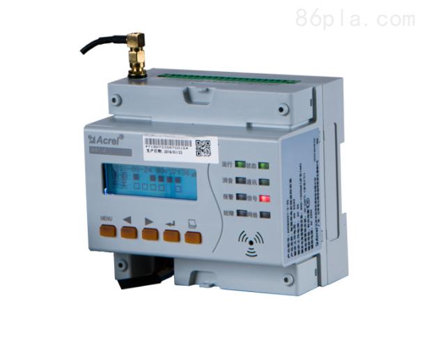 火灾探测器导轨安装三相电能表1路485通讯