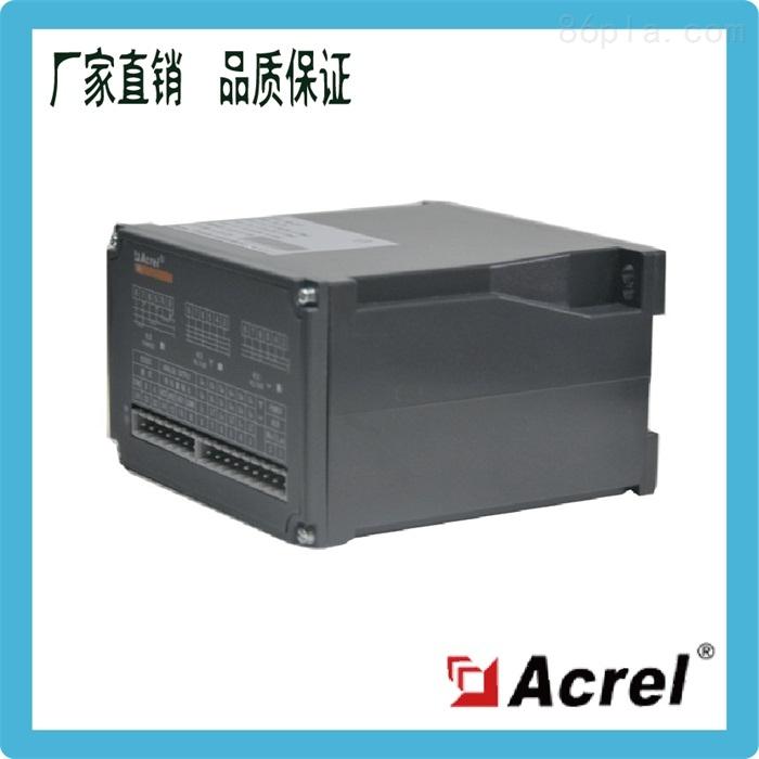 安科瑞BD-3V3 三相电压变送器输出4-20mA
