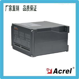 安科瑞BD-3V3 三相電壓變送器輸出4-20mA