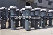 农田灌溉用泵