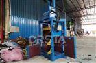 金属废料废铝立式液压打包机械