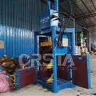 内蒙古羊毛回收打包机 物料压缩捆包机