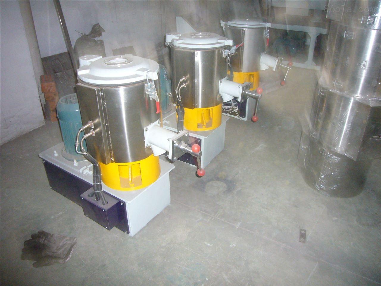 供应SHR-50型高速混合机