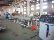 Φ20~Φ63PP-RΦ20~Φ63PP-R管材生产线