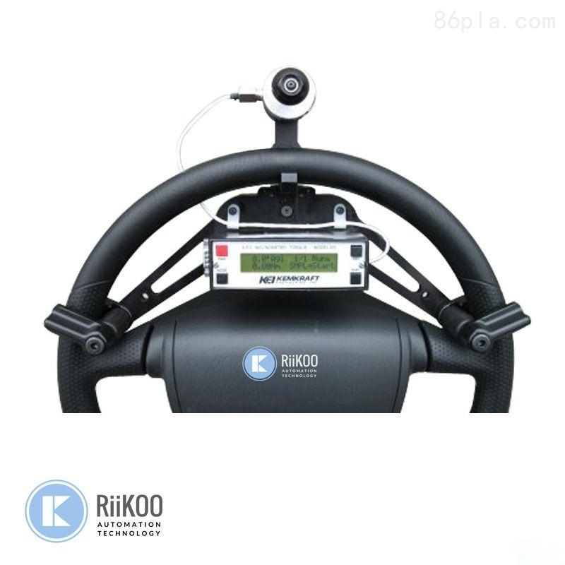 kemkraft 方向盘测试仪Kei-233-M5