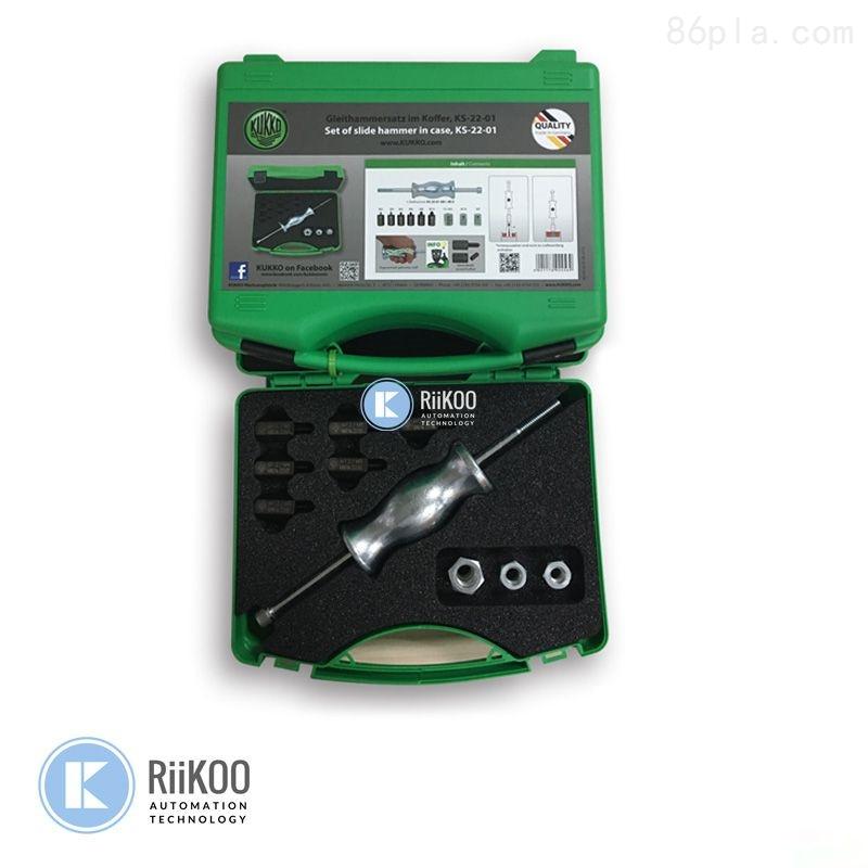 KUKKO工具 KS-22-01