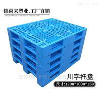 江苏塑料托盘厂家 请选择江苏锦尚塑业