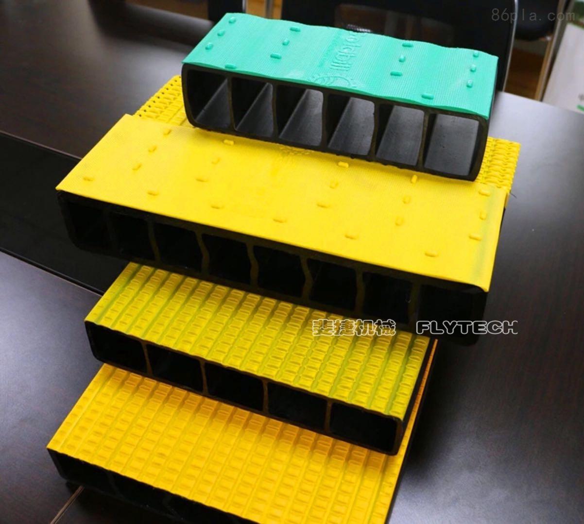 青岛PE塑料海洋防滑踏板生产线厂家张家港