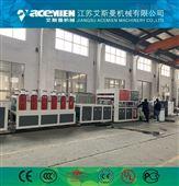 塑料中空建筑模板設備生產廠家