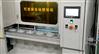 引流袋渦流焊接機醫療耗材生產自動焊接設備