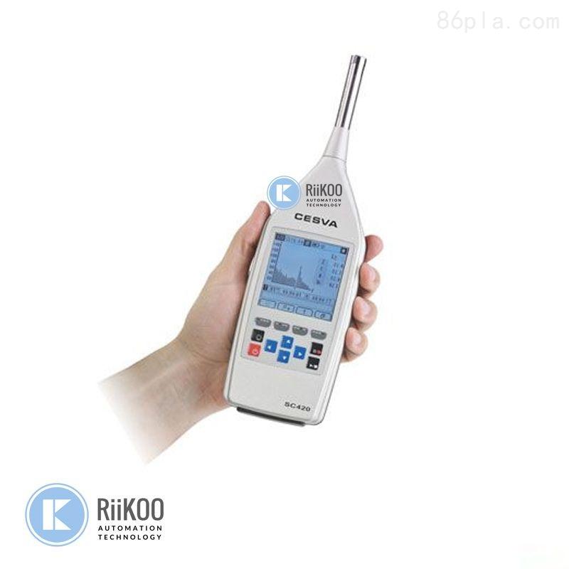 SINUS声级计SC420