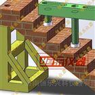 HLFLJ大型结构试验系统-恒乐兴科 专业品牌