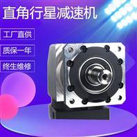 直角行星减速机亮相中国国际机床展览会