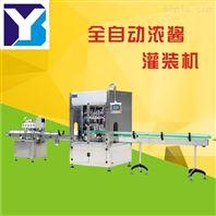 全自动浓酱灌装机  重庆酱类食品灌装设备