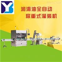 润滑油全自动灌装机 重庆液体灌装设备厂家