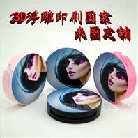 3D打印图案睫毛盒
