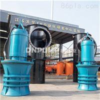 潜水轴流泵防汛抢险