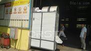 RZ-106-安徽矿泉水瓶塑料瓶片分选机