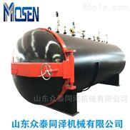 DN1500-4000-电加热硫化罐