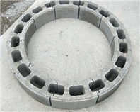 圆形混凝土模块尺寸314*180*170